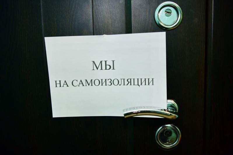 Опять закроют? В течение двух недель в России могут ввести карантин