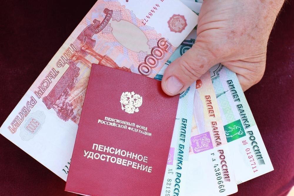 Причины задержки перечисления пенсии на карту Сбербанка