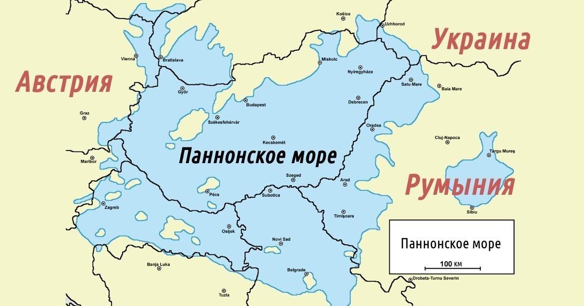 О Паннонском море, которое совсем недавно омывало западный берег Украины