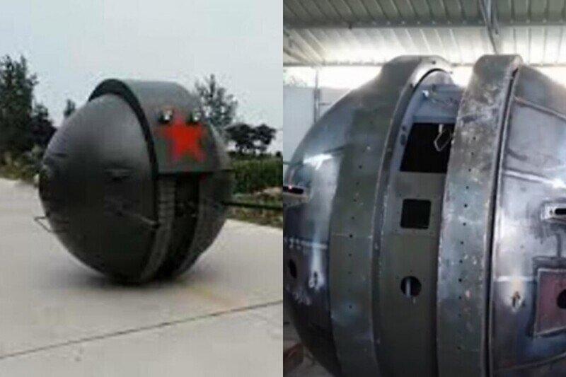Инженеры Китая на основе советских разработок создали сферический танк