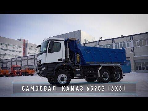 Новые КАМАЗы — модельный ряд К5