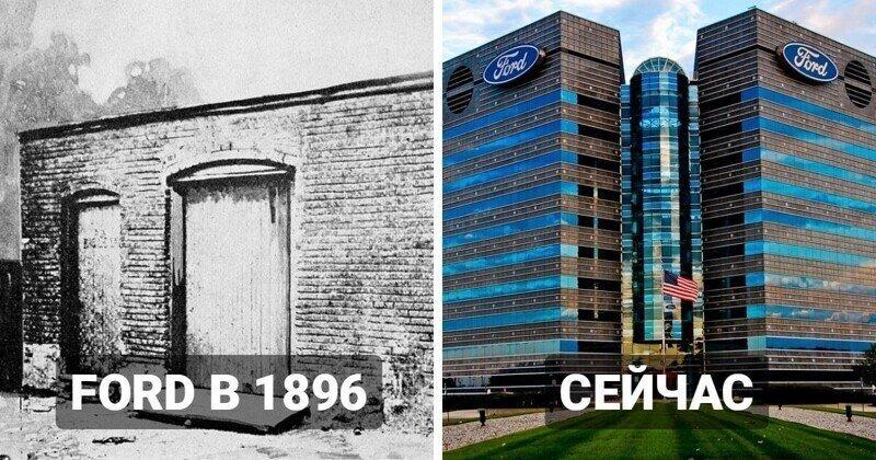 Как выглядели первые офисы богатейших компаний современности