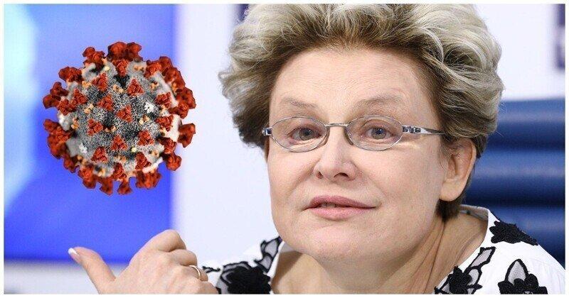Елена Малышева рассказала, что COVID-19 не такой уж и ужасный
