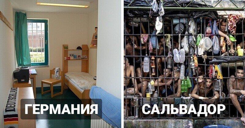 Условия содержания заключённых в разных странах мира
