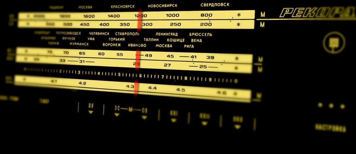 Как восстановить радиовещание на Длинных и Средних волнах