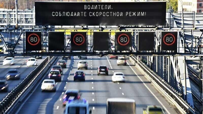 В Госдуме предложили ввести штрафы для автомобилистов за превышение скорости на 1 км/ч
