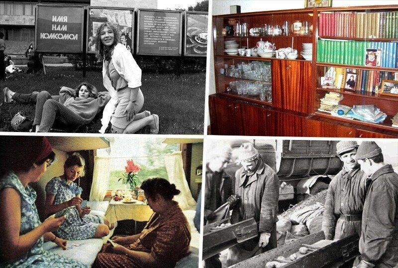 Фоторепортаж из лучшей жизни, жизни в СССР