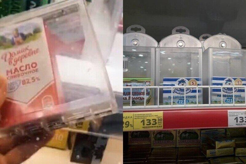 В магазинах Волгограда придумали защиту масла от воров