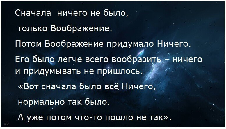 Воображение