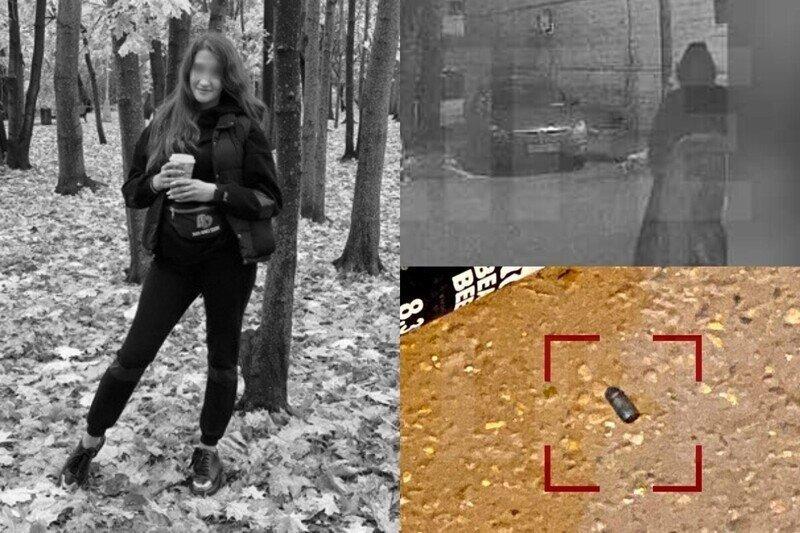 Выстрелил за отказ познакомиться: неизвестный выпустил две пули в москвичку около ее дома