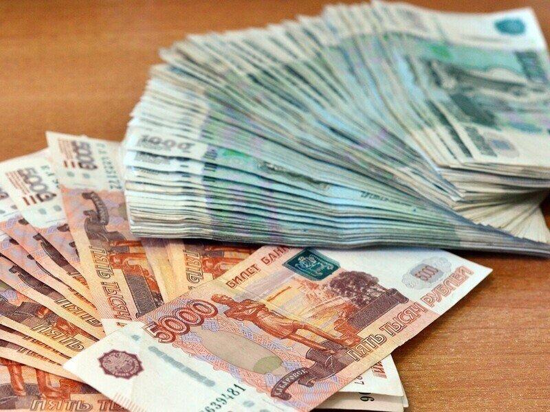 """Счетная палата предсказала """"исчезновение"""" 17 триллионов на помощь бедным"""