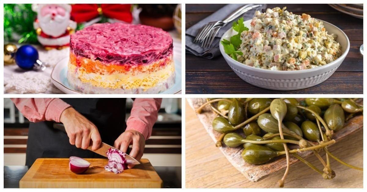 20 секретов классических новогодних салатов