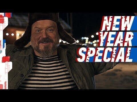 Новый год на Киберферме