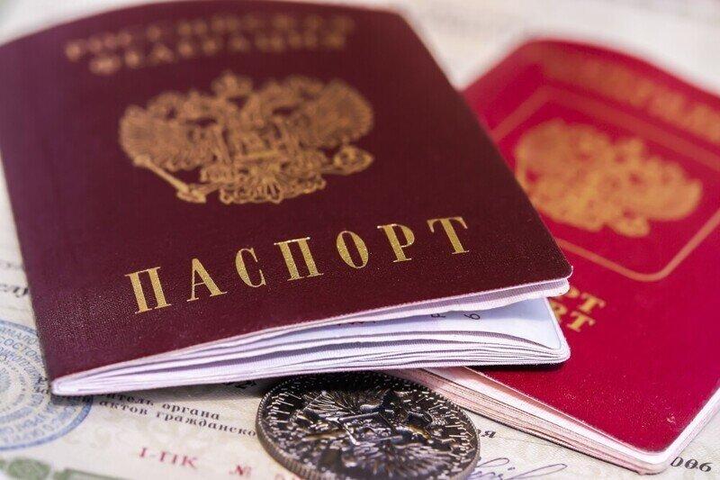 ВГосдуме высказались овозможном появлении впаспортах россиян «медстраниц»