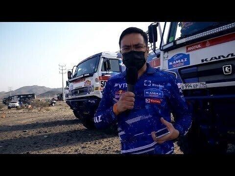 КАМАЗ-мастер на гонке Дакар 2021 — 1 января, обзор соперников