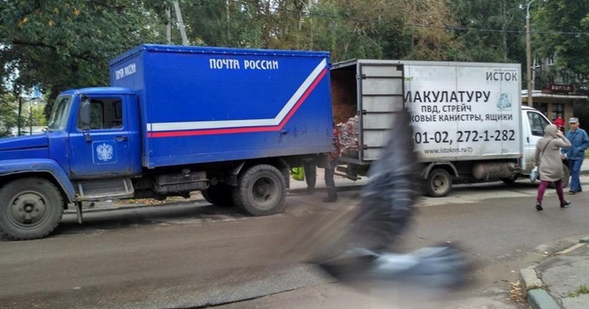 Почта России: мы превращаем ваши посылки в макулатуру*