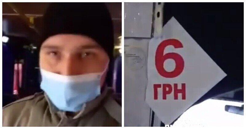 Урок математики от странного пассажира в украинском автобусе