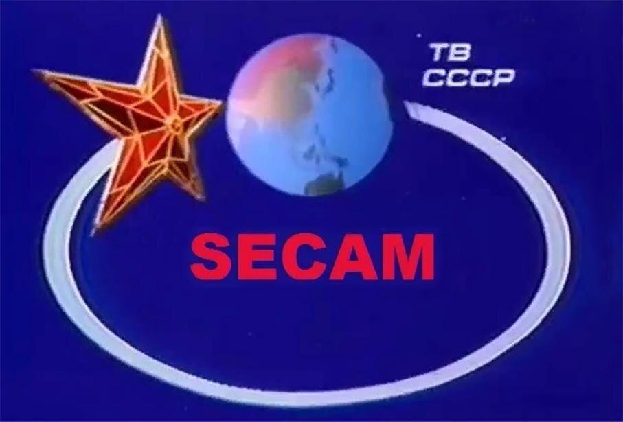 Почему СССР променял свой стандарт цветного телевидения на французский СЕКАМ