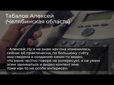 Экс-координаторы штабов Навального отвечают дружно «нафиг нужно!»