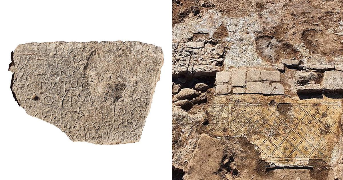 В Израиле обнаружили 1500-летнюю табличку с упоминанием Христа на древнегреческом