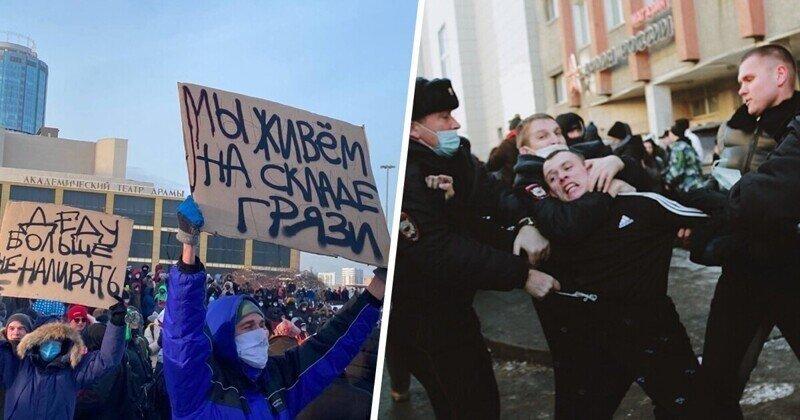 Задержания детей, танцы и бесстрашные пенсионеры: митинги 23 января 2021 года