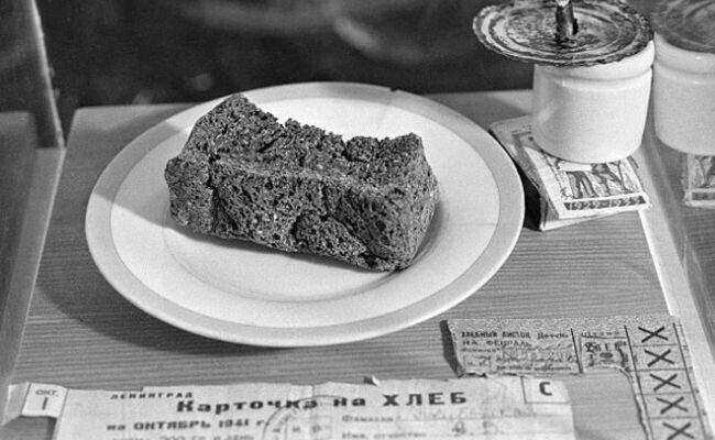 Пирожные второй свежести: разбивая мифы о Ленинградской блокаде