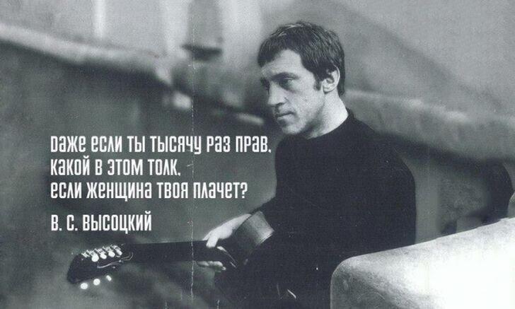 Этот мир был бы другим без Владимира Высоцкого