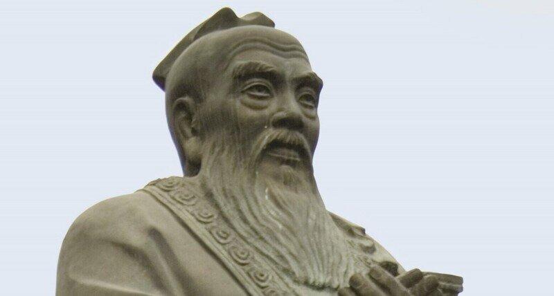 Конфуций об элите