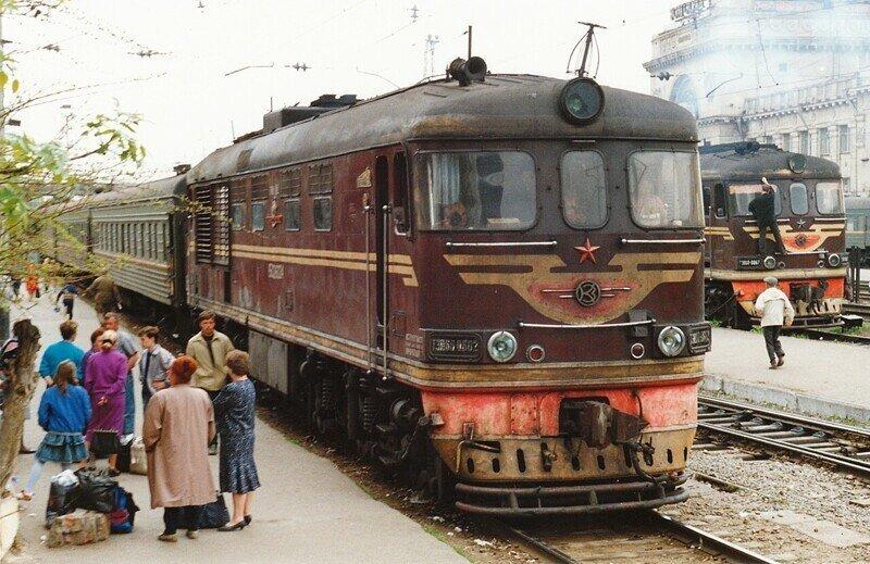 Железнодорожные девяностые