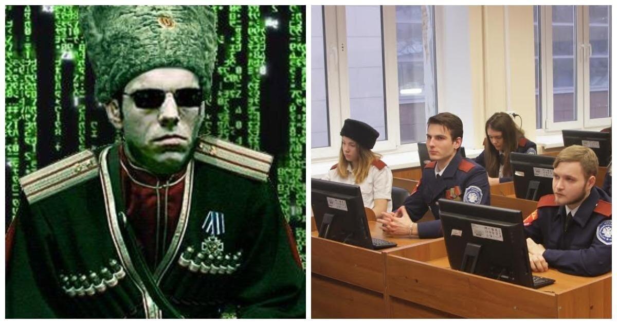 На Урале казаки создали виртуальные патрули для борьбы с матом в интернете