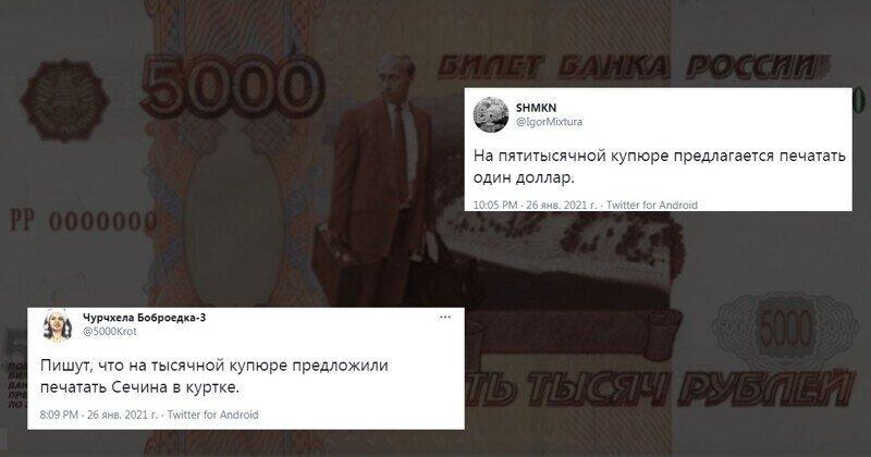 """""""Это отличный повод перейти на безнал"""": реакция на очередное удивительное предложение из Госдумы"""