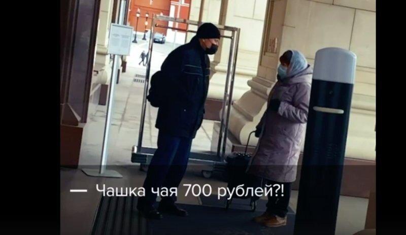 Сколько стоит погреться в Москве за чашечкой чая (1 фото + 1 видео)