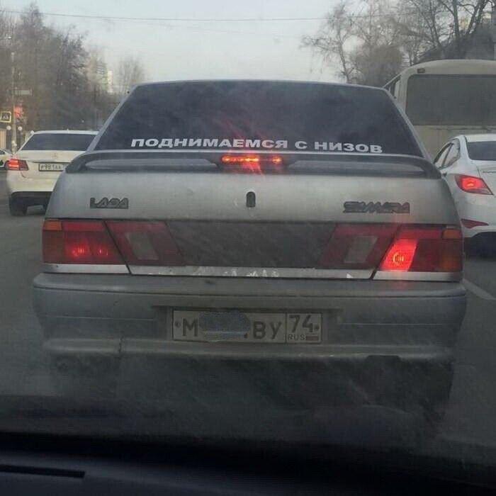 Из России с юмором. Часть 5
