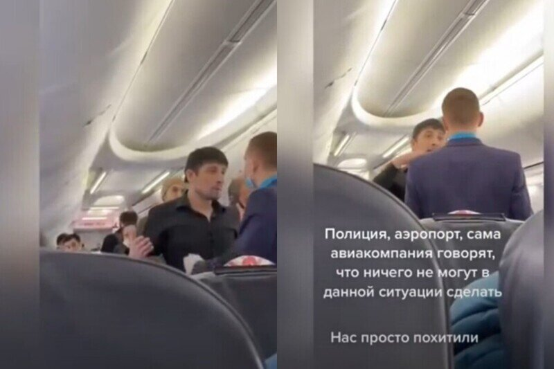 """""""Нас похитили!"""": пассажиры самолета устроили истерику из-за незапланированного изменения маршрута"""