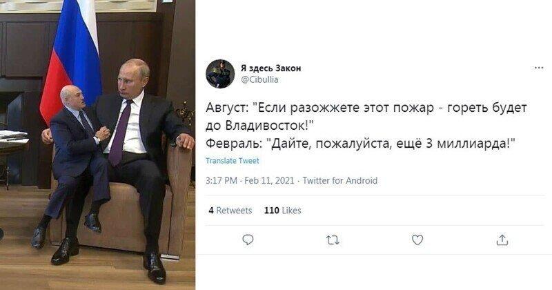 """""""Почему россиян не спросили?"""": реакция на кредит в 3 миллиарда долларов для Беларуси"""