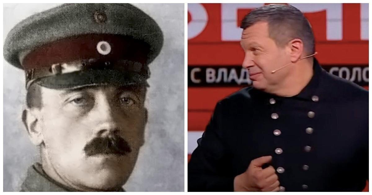 Депутат Госдумы пожаловался в прокуратуру после слов Соловьева о Гитлере