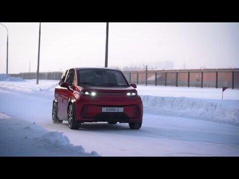 Первый в России легковой электромобиль КАМА-1 — тизер обзора от разработчиков