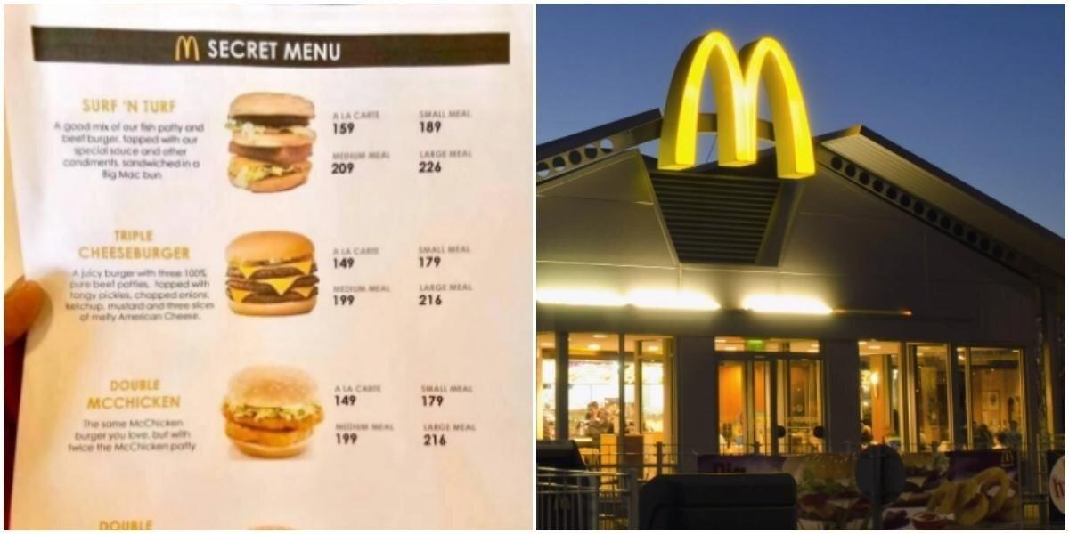 Бывший сотрудник Макдональдса поставил точку в мифах о секретном меню