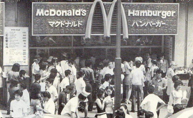 Из истории первого McDonald's в Японии