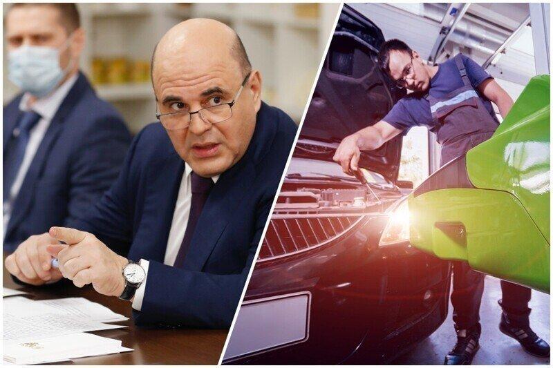 Реформу техосмотра в России отложили до октября. Что изменится и будут ли очереди?