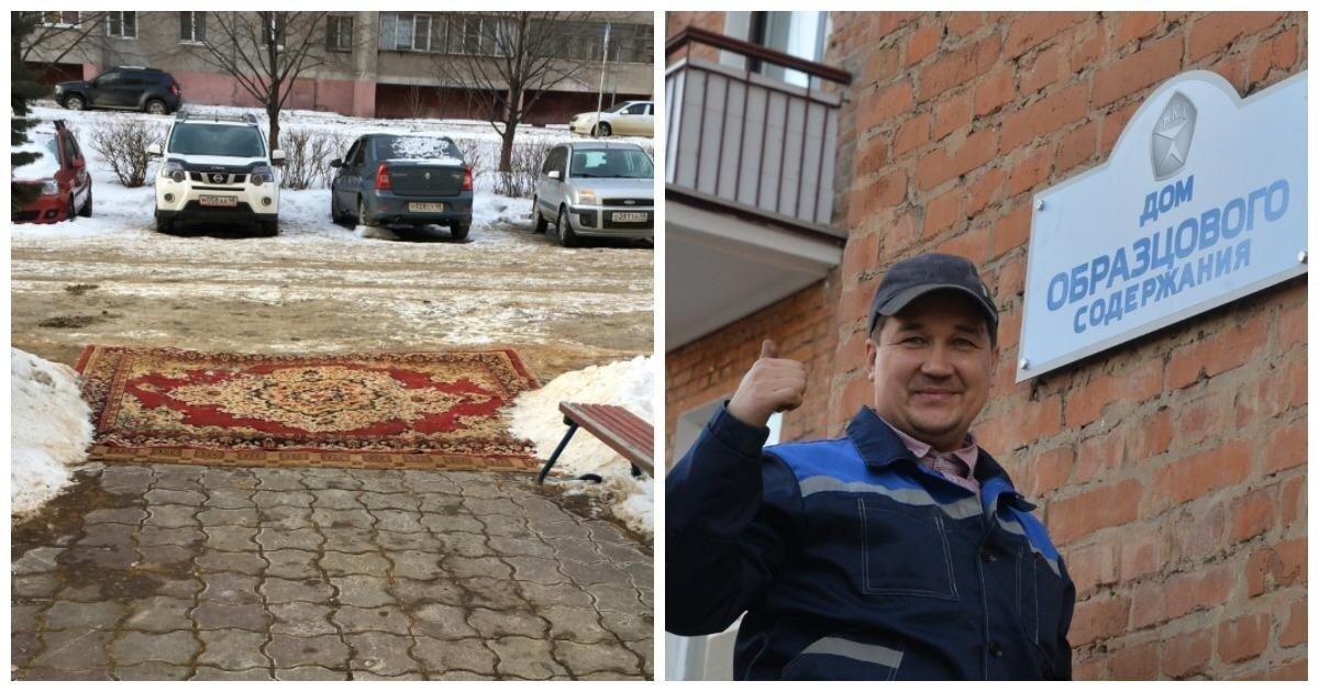 «Жители не жаловались»: липецкие коммунальщики постелили ковер у подъезда вместо плитки