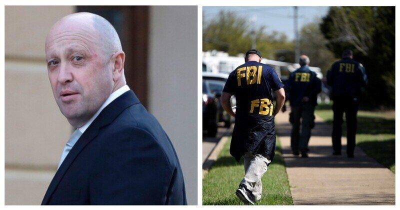 Сотрудники Пригожина решили сдать его ФБР