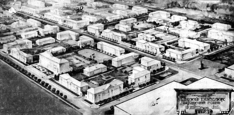 Как в СССР строили идеальные города-коммуны