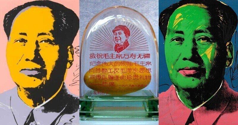 Великий подарок Мао: как в Китае поклонялись фрукту