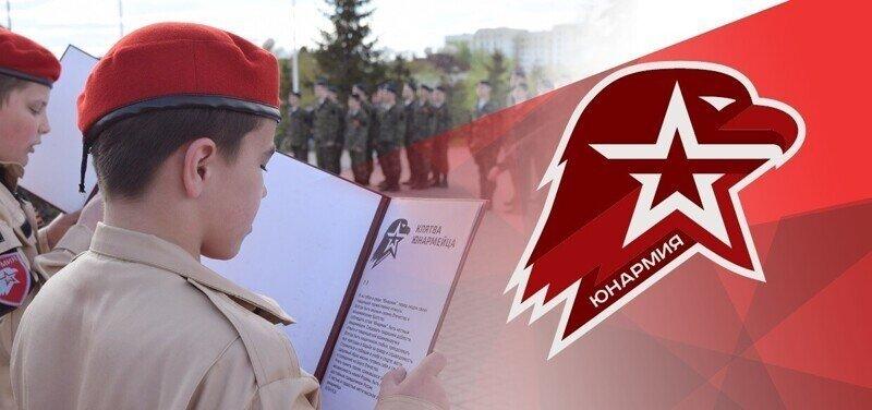 «Весенние открытки» от юнармейцев разлетятся по всей России
