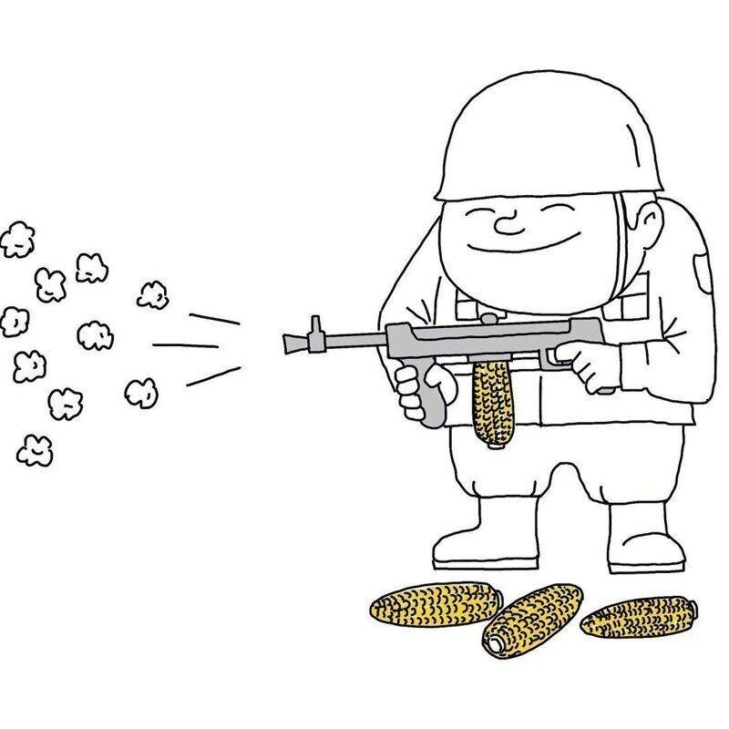 Смешные картинки-комиксы. 4 часть