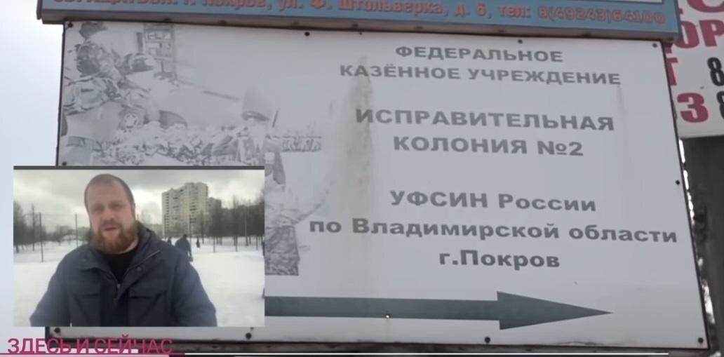 Владимирский централ - Навального не взял...