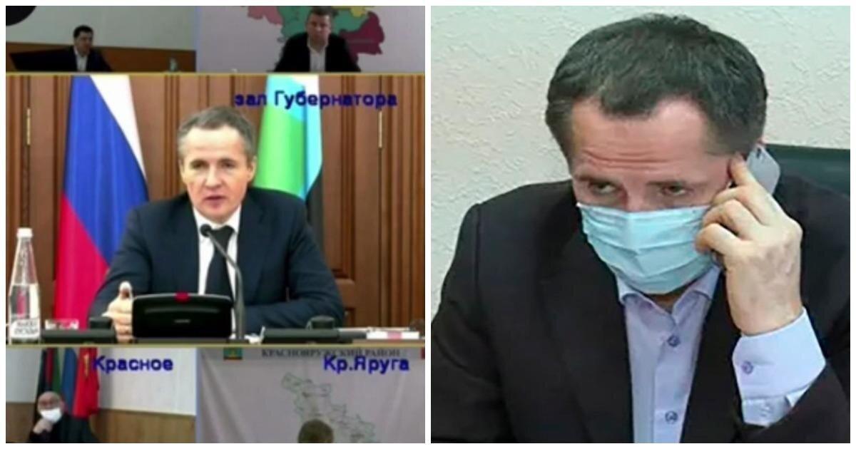 Врио губернатора Белгородской области не смог записаться к себе на прием и отчитал чиновников