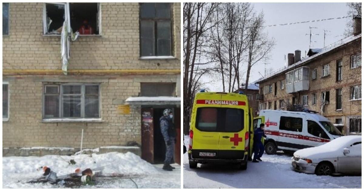 Взрыв самогонного аппарата разнес квартиру в Екатеринбурге