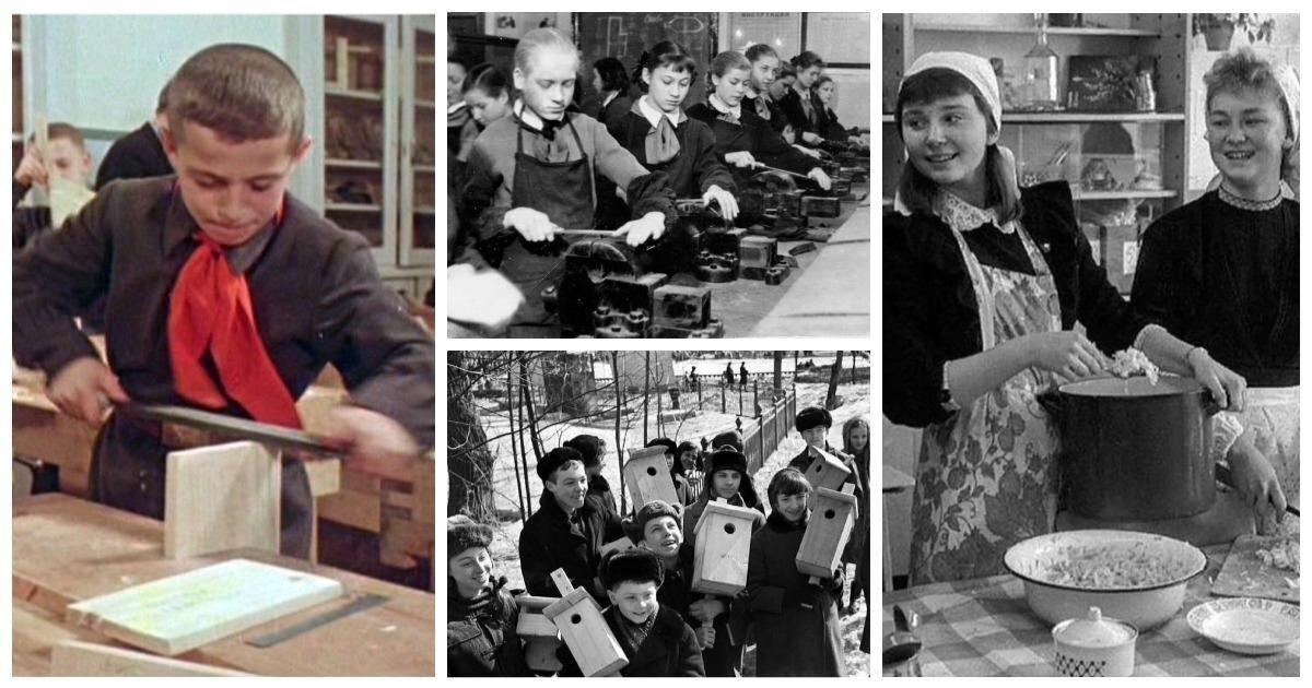 Советские уроки домоводства: как же было классно, или не очень